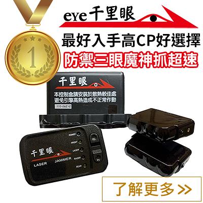 http://www.cardvr.url.tw/91/laser/top1.jpg