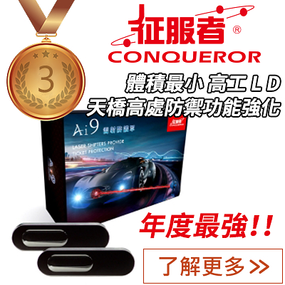 http://www.cardvr.url.tw/91/laser/top3.jpg