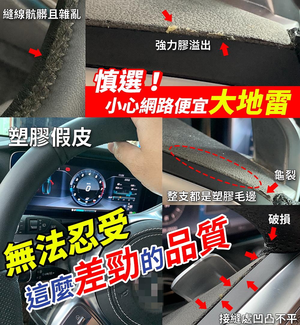 http://www.cardvr.url.tw/91/wheel_08.jpg